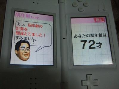 2006_10190009.jpg