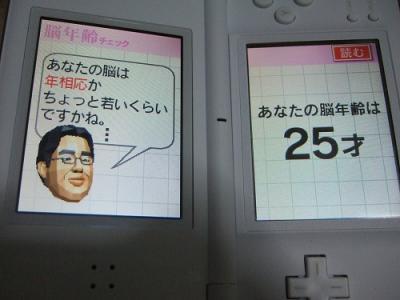 2006_10190010.jpg