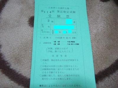 2006_10250003.jpg
