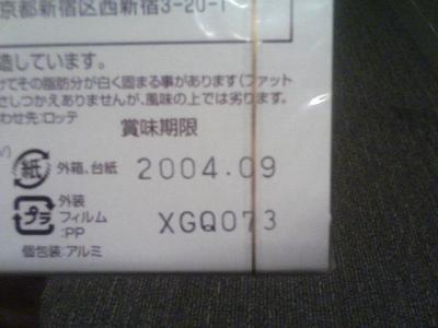 TS330145.jpg