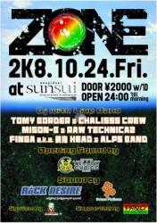 ZONE陦ィ_convert_20081024173049