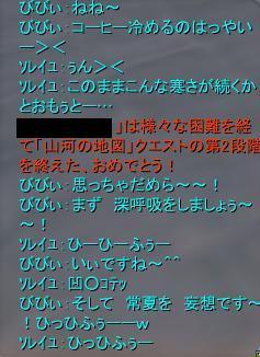 091205-3.jpg
