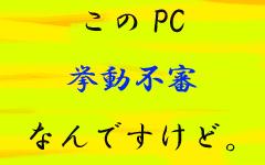 20050527195018.jpg