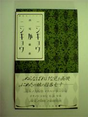 1575円なり