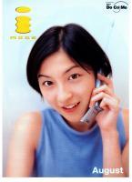 Docomo_i-mode_2001_08
