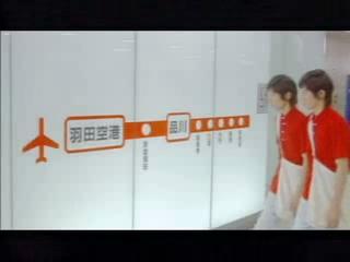 赤い電車赤い二人(京急).wmvより