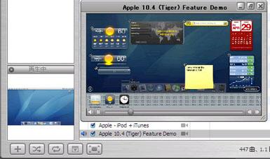 iTunes4.8.jpg