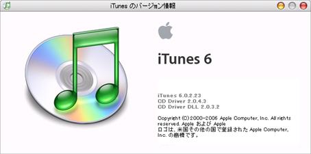 iTunes_6.0.2_s