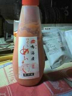 20051120●明太子ー.jpg