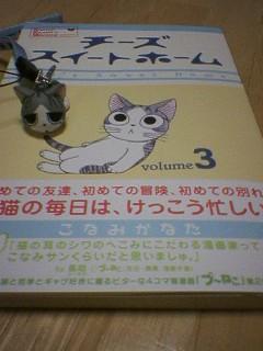 20060423●猫本060422_2204~01.jpg