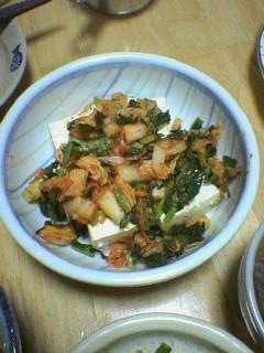 20060423●よるご飯_1920~04.jpg