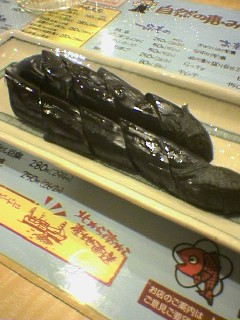20060430●よるご飯_2113~01.jpg