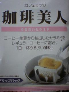 20060528●うるおえ!_1447~01.jpg