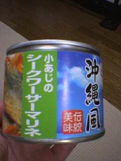 20060903●よるご飯4 _1941~01.jpg
