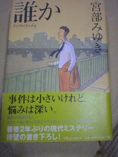 20070106●本3 _1813~01.jpg
