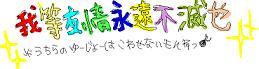 20060702113134.jpg