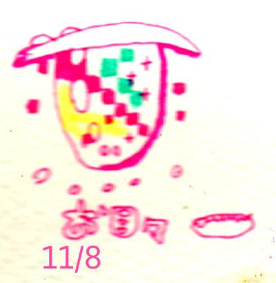 1108.jpg