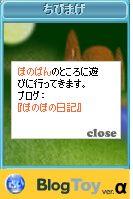 20060915141648.jpg