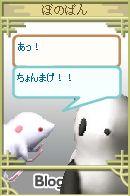 20060915141727.jpg