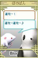 20060915141856.jpg