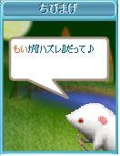 20060915141950.jpg