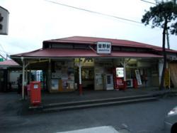 皆野駅。なんだか懐かしい。