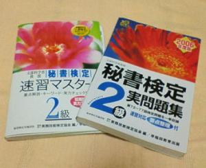 20070121212157.jpg