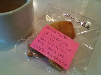 daikichi 834