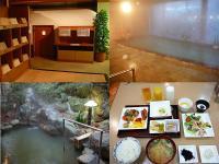 温泉&朝食