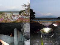精進湖と風穴
