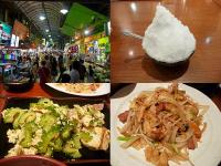 市場通り 沖縄料理