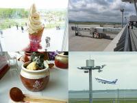 食事も空港も満喫しました