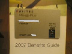 20071107.jpg