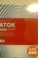 20080209021532