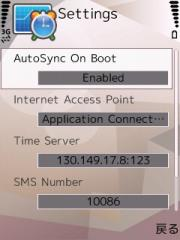 FreeTimeSync 3