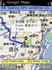 Mobile Google Maps 2