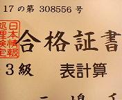 20051024162703