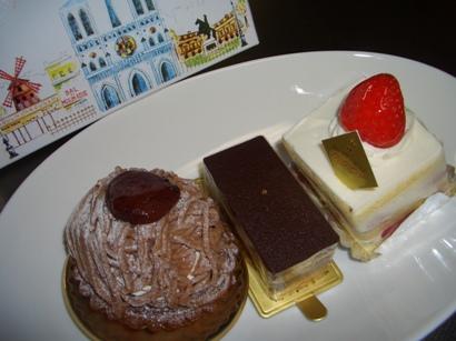 Aしやケーキ