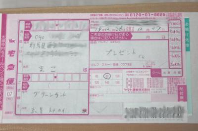 DSC_9980.jpg