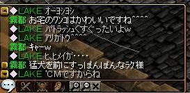 さんぽ2-2