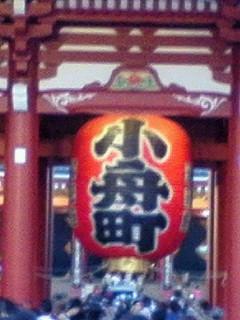 東京観光2