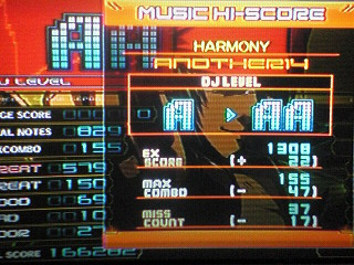 DP HARMONY -ANOTHER-