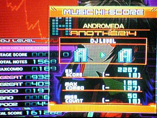 DP ANDROMEDA -ANOTHER-