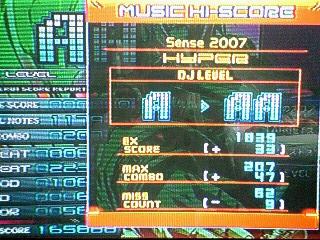 DP Sense 2007 -HYPER-