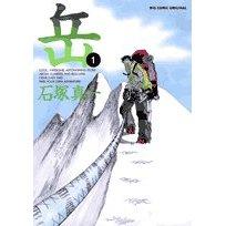 book_gaku.jpg