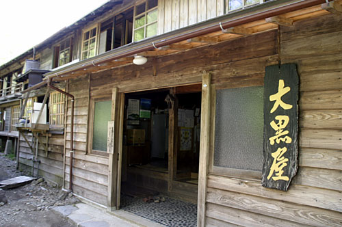 daikoku_4.jpg