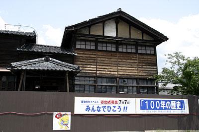 hikiya_4.jpg