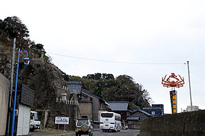 kani_1.jpg