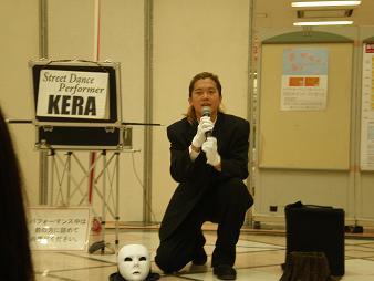 KERA5.jpg