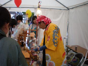 kawanishi1.jpg